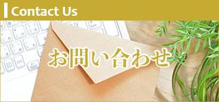 綾部市の学習塾、京都進学会綾部校のお問い合わせはこちら